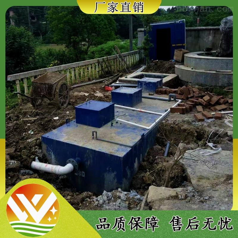 晋城门诊污水处理设备品牌