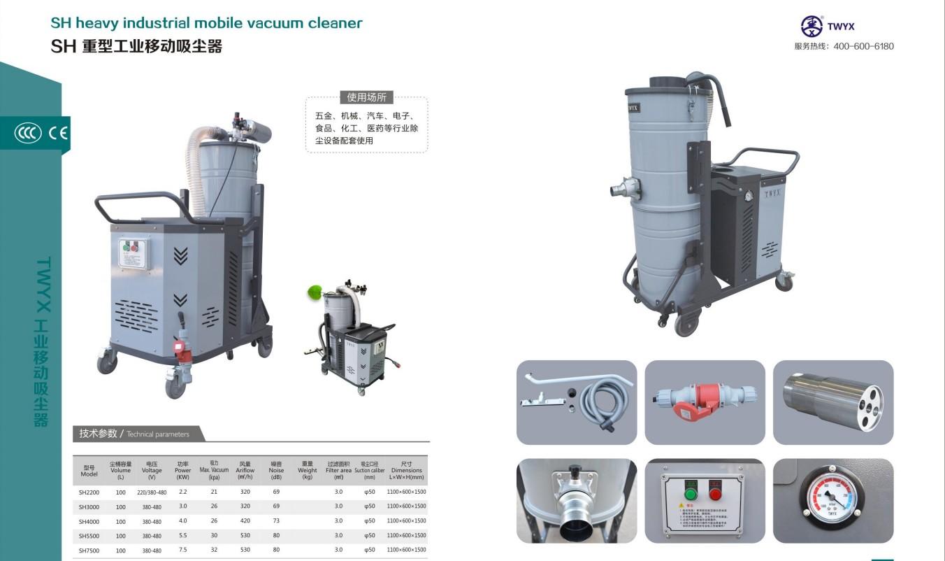 无锡工业吸尘器 强力大功率吸尘器 移动式吸尘器 小型吸尘器示例图3