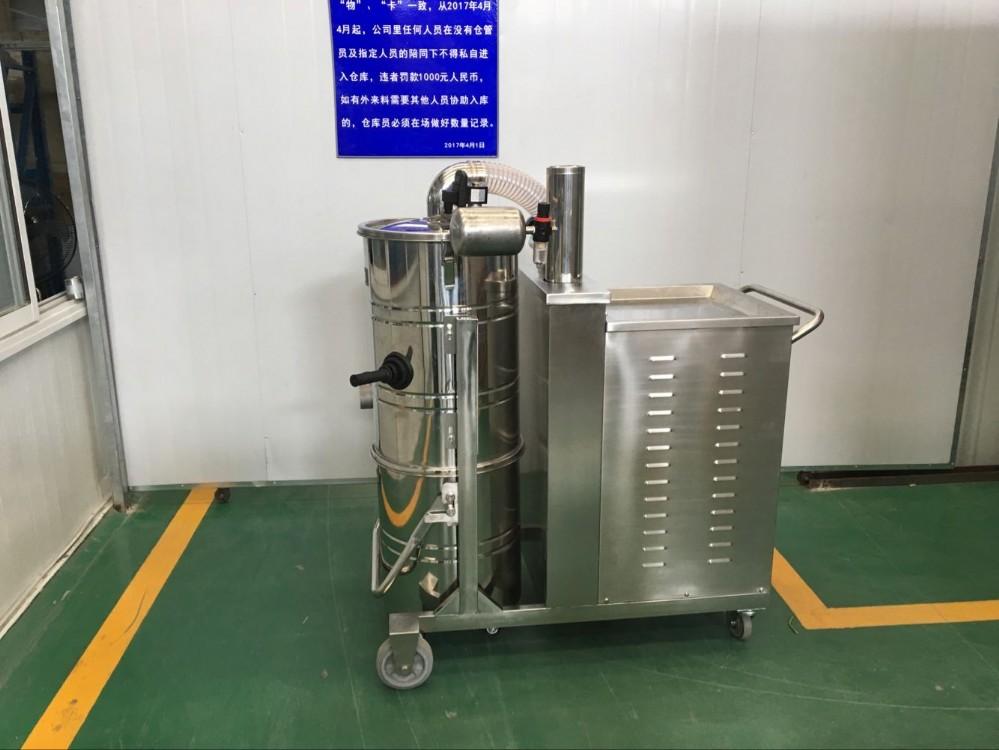 无锡工业吸尘器 强力大功率吸尘器 移动式吸尘器 小型吸尘器示例图5