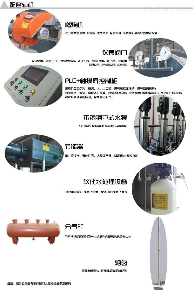 蒸汽锅炉厂家辽宁营口