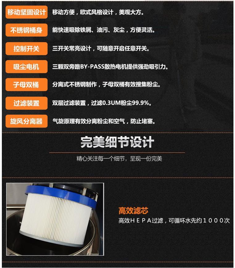 生产厂家工业移动式吸尘器 集尘机 固定式吸尘器 双桶吸尘器示例图8