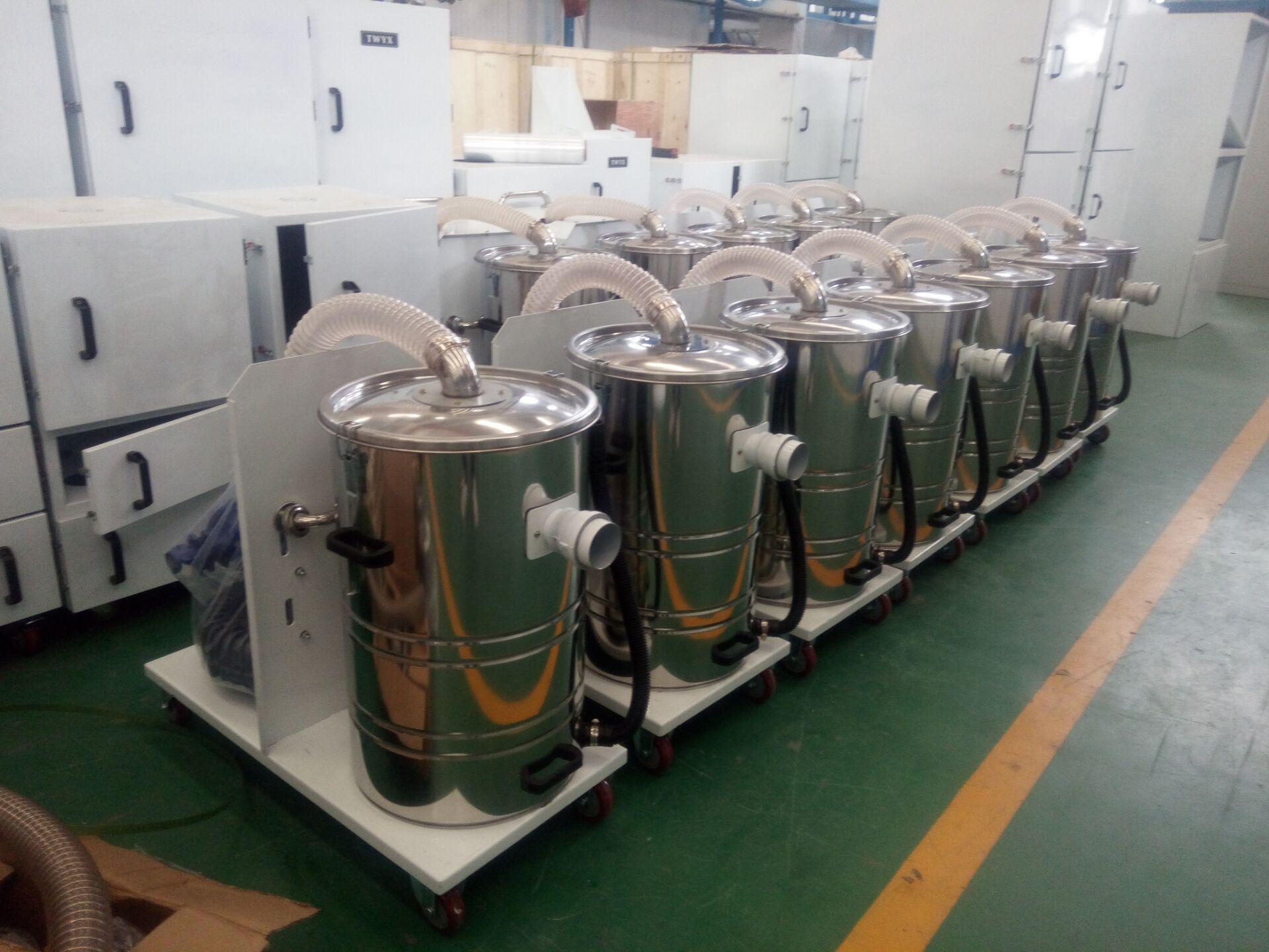 生产厂家工业移动式吸尘器 集尘机 固定式吸尘器 双桶吸尘器示例图16