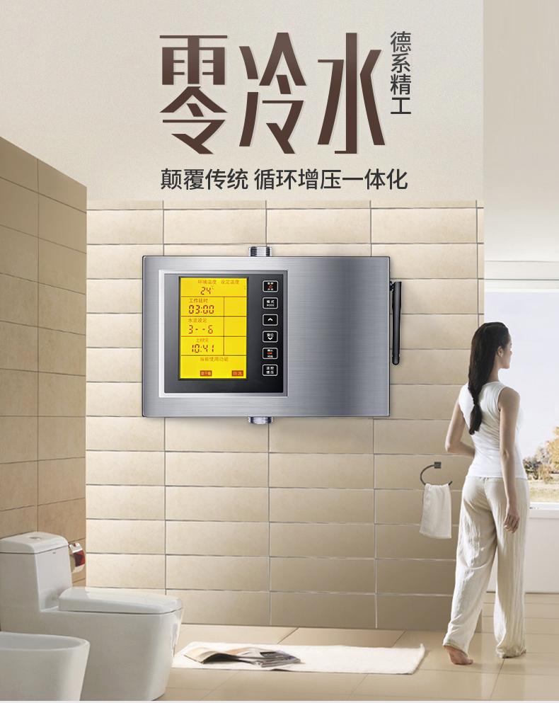 手机控制家用增压泵
