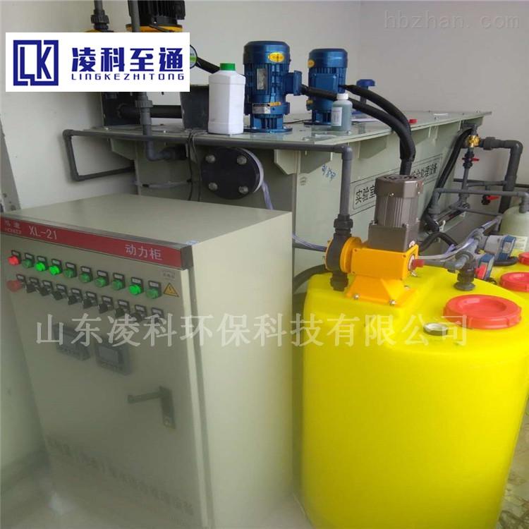 环保实验室污水处理设备厂家地址