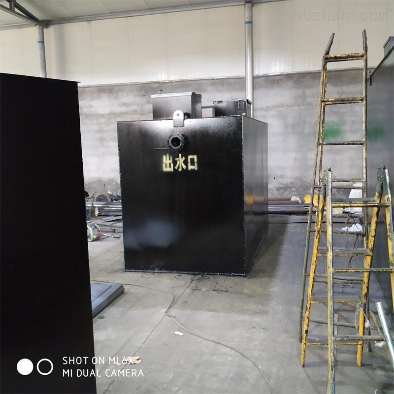 焦作美容诊所污水处理设备参数