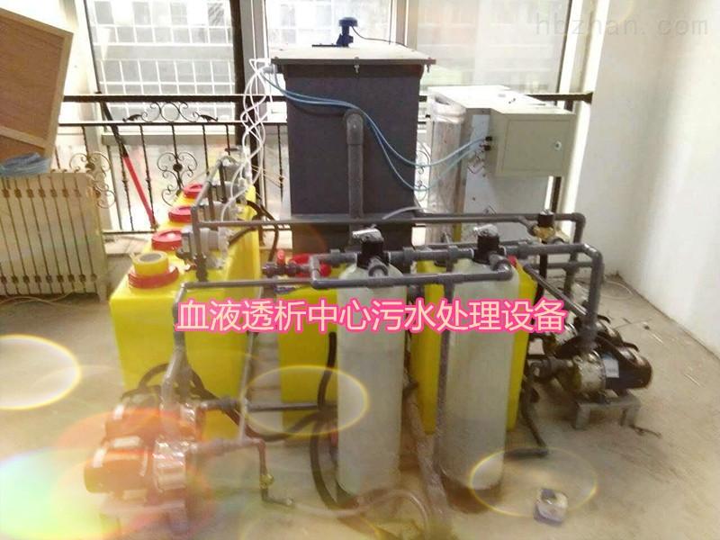 急诊中心污水处理设备