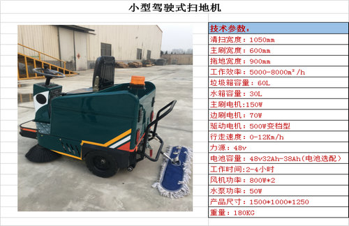湖北优质电动工业扫地车
