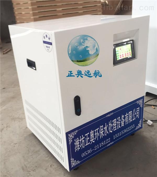 巴中专科医院小型污水处理设备高档配置