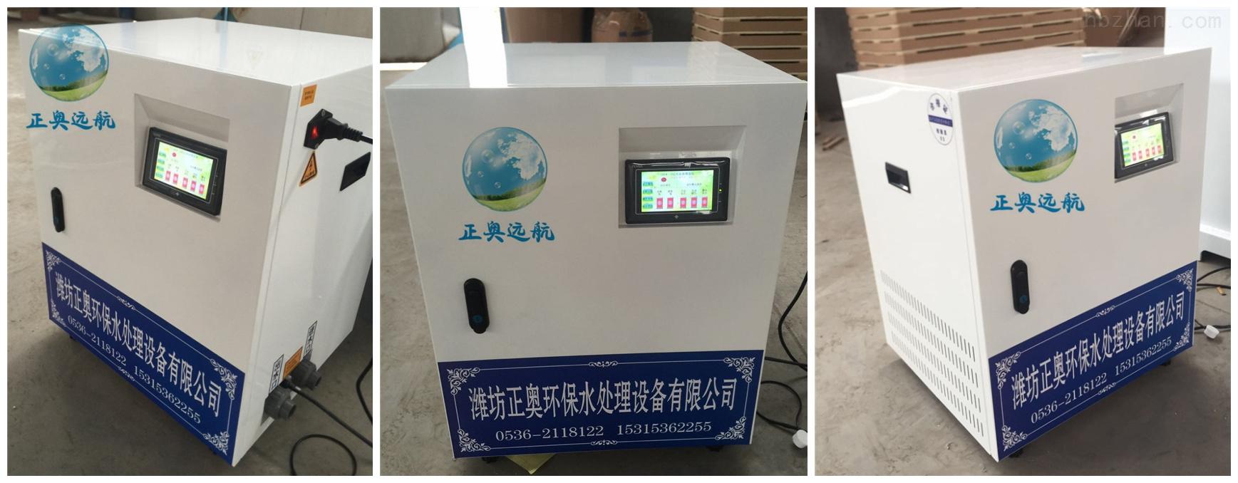 宝鸡中医医院污水处理设备研发设计