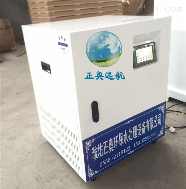 九江专科医院小型污水处理设备就是不一样