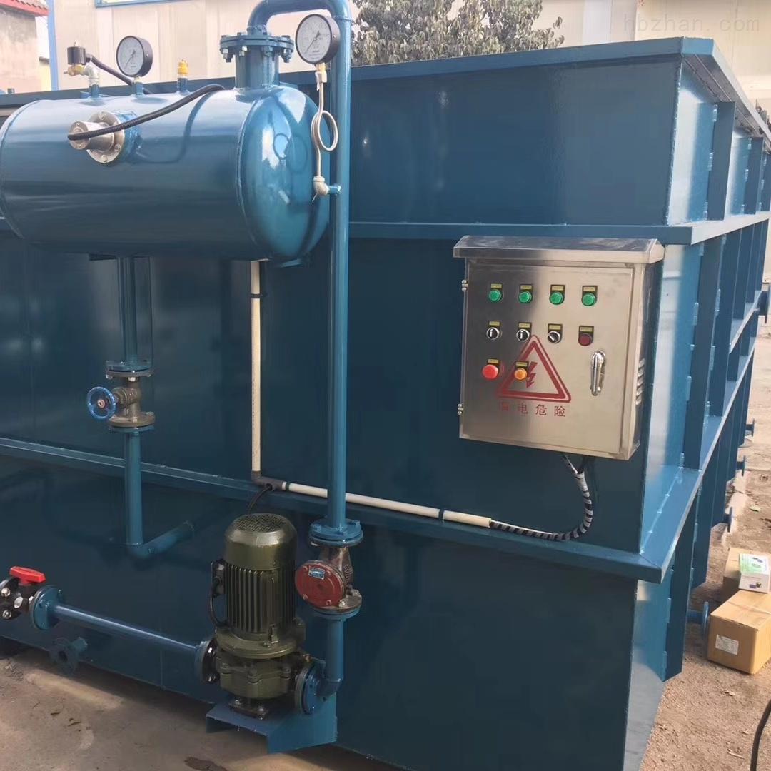 宁德牙科污水处理设备安装说明