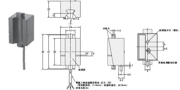 E2K-L 外形尺寸 2 E2K-L13MC1
