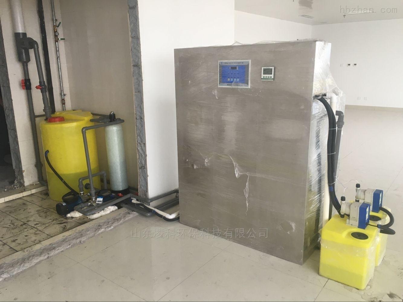 环保核酸检测实验室污水处理设备达标排放