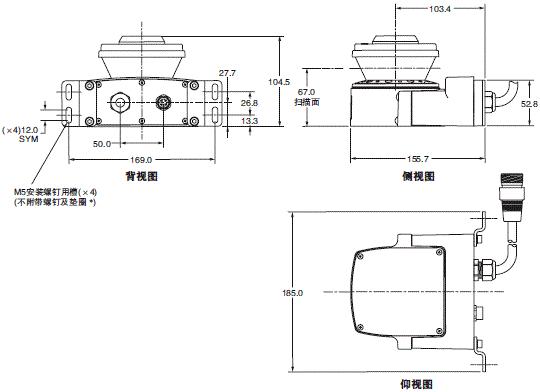 OS32C 外形尺寸 10