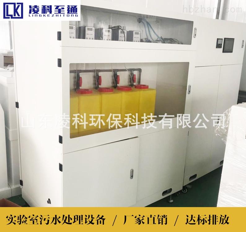 环保实验室用小型污水处理设备工艺流程