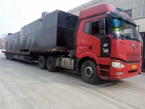 牡丹江医疗机构废水处理设备GB18466-2005潍坊正奥