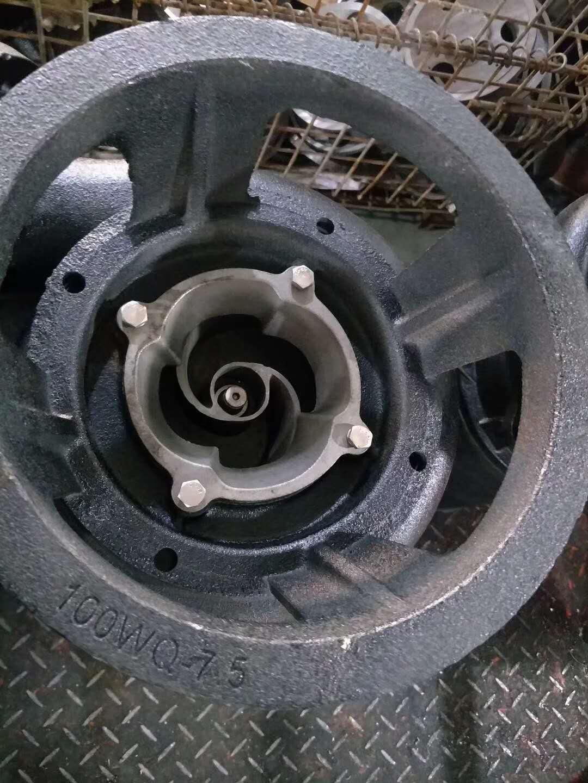 切割式潜水排污泵底部照片
