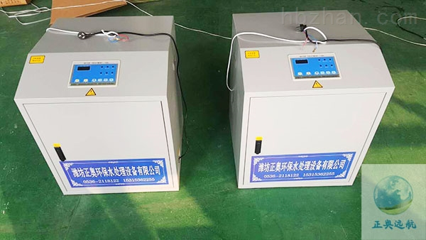 《欢迎》迪庆口腔诊所污水处理设备尺寸
