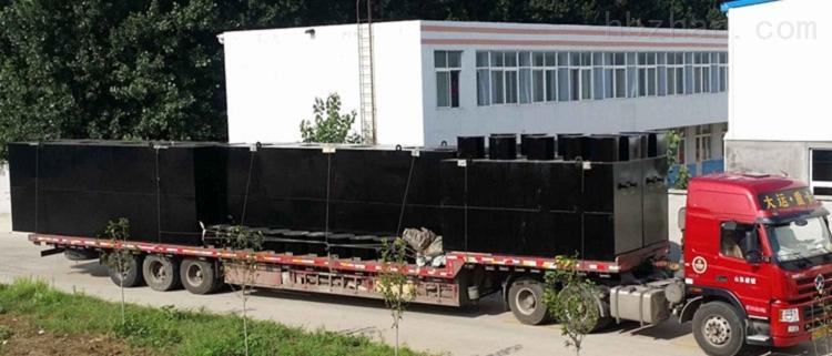 铜川卫生院污水处理设备技术