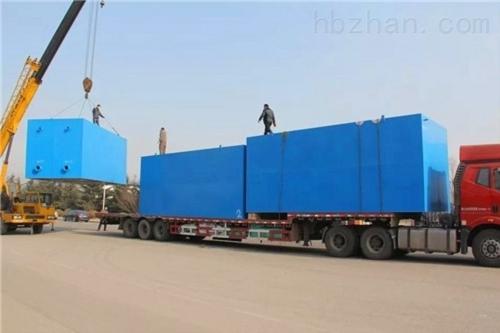 重庆小型污水处理设备技术