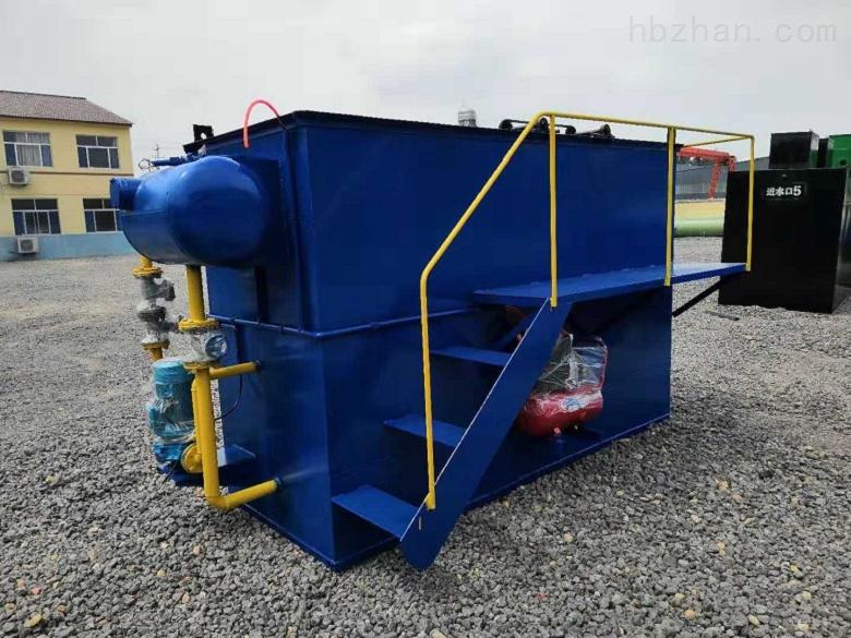 抚州小型污水处理设备好