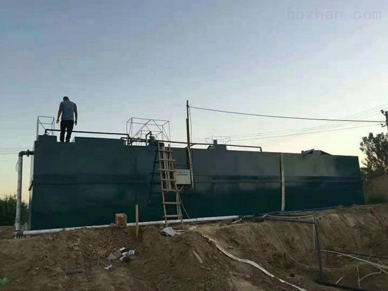 钦州污水处理设备技术