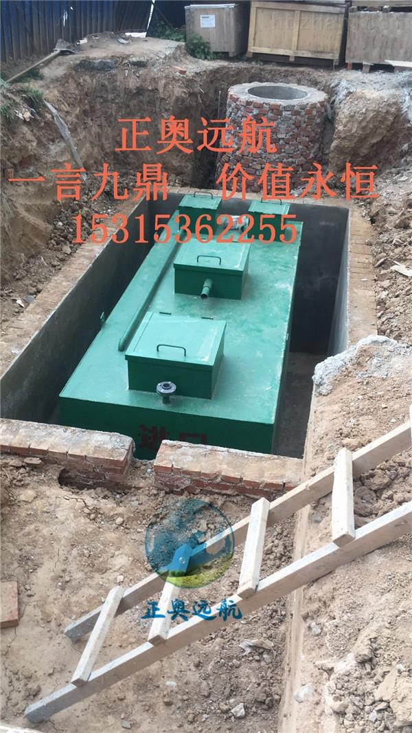 武威卫生院污水处理设备☆专业厂家