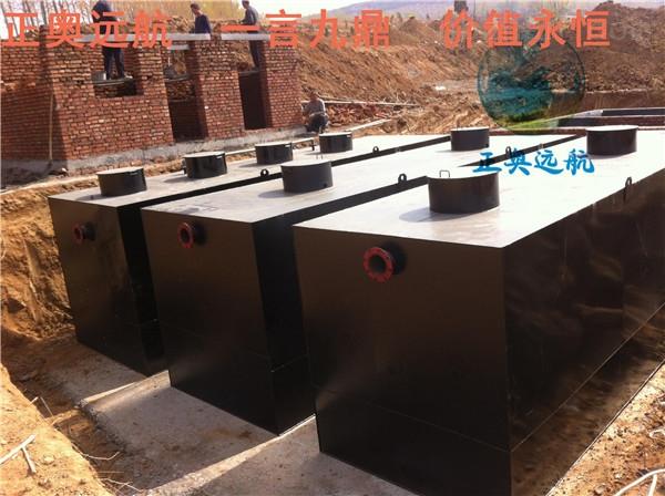 锡林郭勒盟卫生院污水处理设备﹪设计方案
