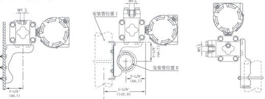 絕壓差壓力變送器單晶硅EJA530EJA110E可替代日本橫河YOKOGAWA示例圖5