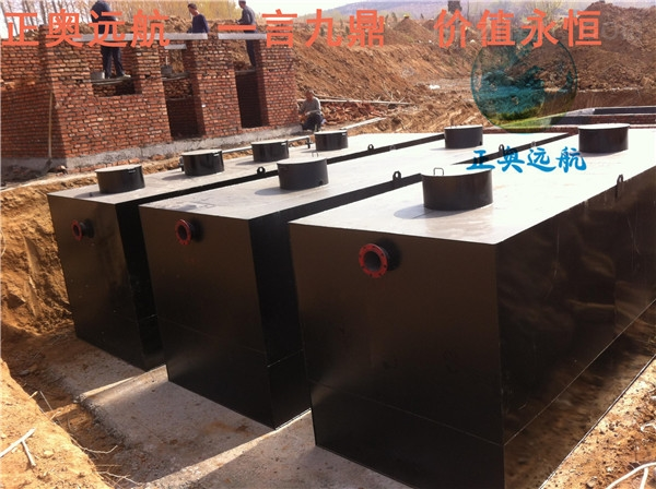 曲靖卫生院污水处理设备√《正奥远航》