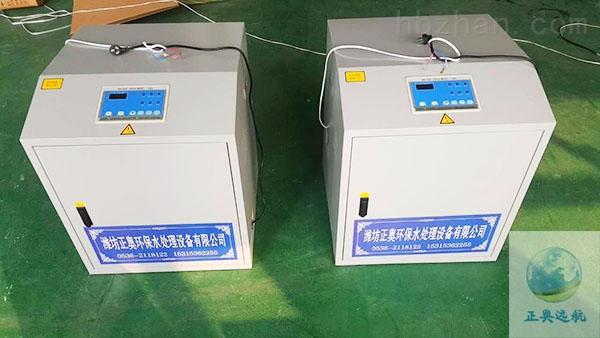 平顶山口腔污水处理设备型号