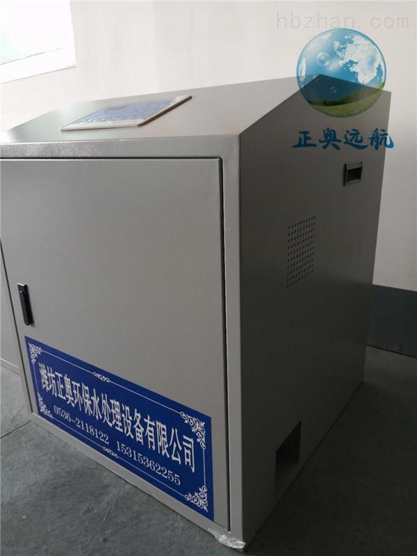 新余口腔污水处理设备尺寸