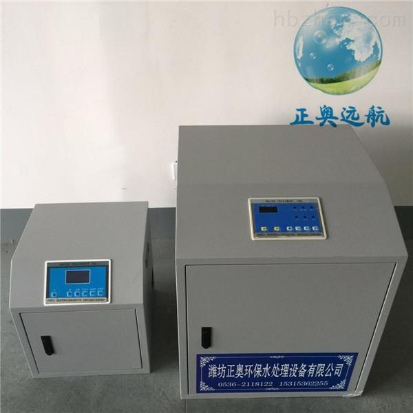 松原口腔污水处理设备尺寸
