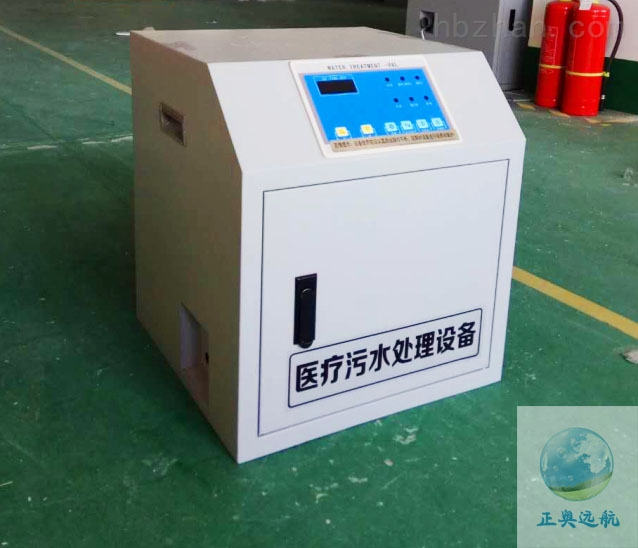 《欢迎》新乡牙科诊所污水处理设备尺寸