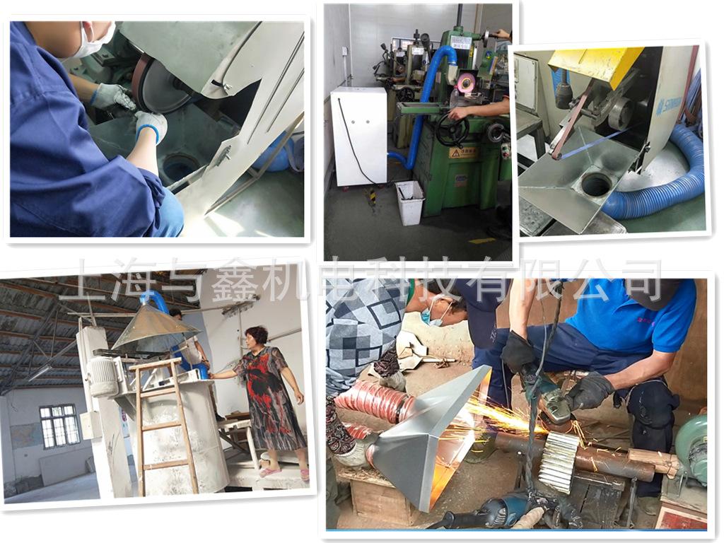 工业磨床粉尘吸尘器 打磨集尘器 磨床抛光除尘器 车间扬尘集尘机 大功率磨床吸尘器示例图13