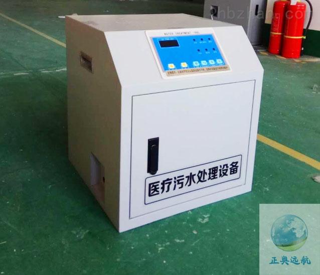 昆明口腔污水处理设备/尺寸