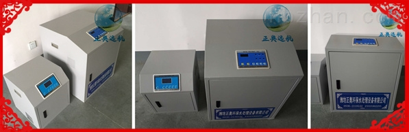 吕梁牙科诊所污水处理设备+尺寸