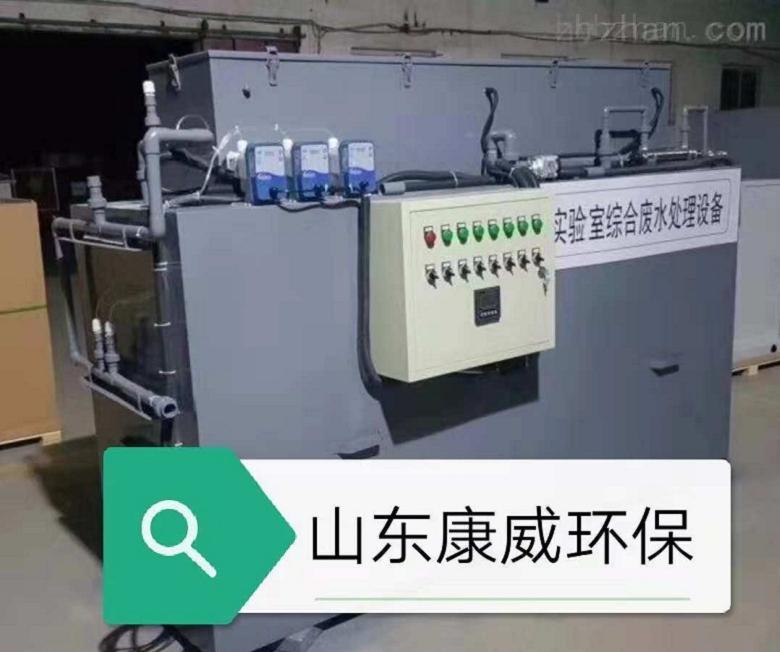 固原小型污水处理设备技术