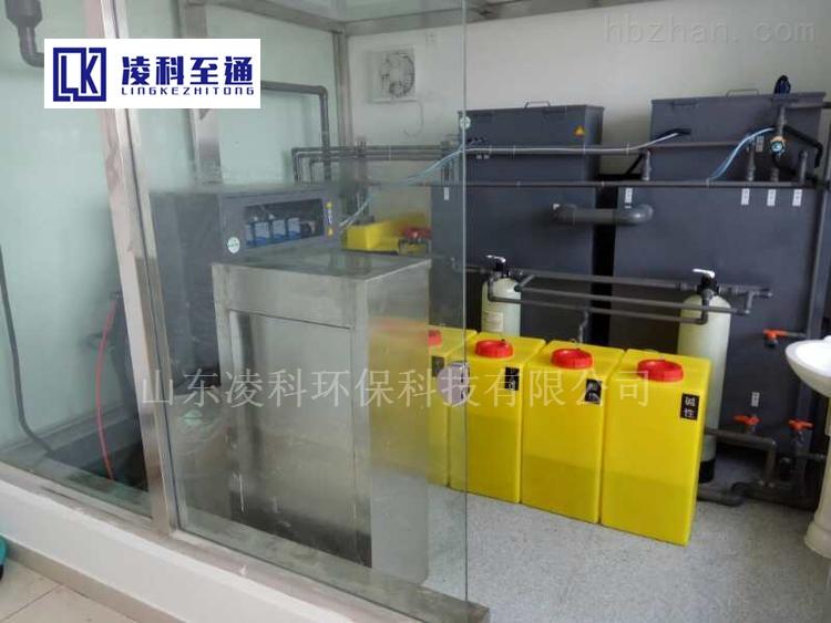 至通污水处理设备实验室安装步骤