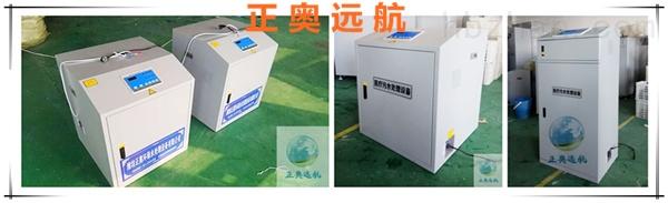 渭南口腔诊所污水处理设备尺寸