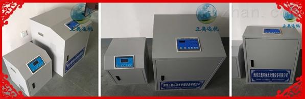舟山口腔污水处理设备尺寸