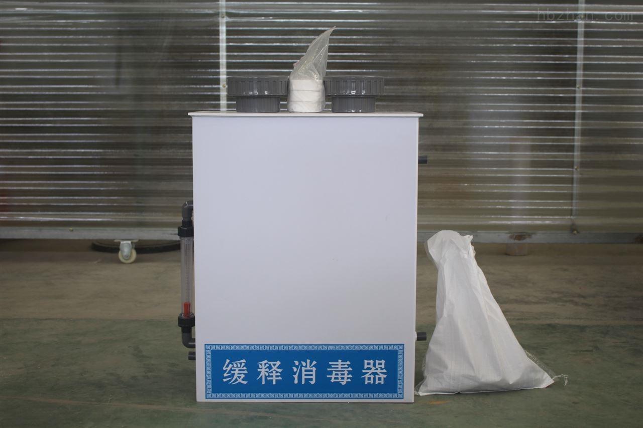 泉港全自动缓释消毒设备报价