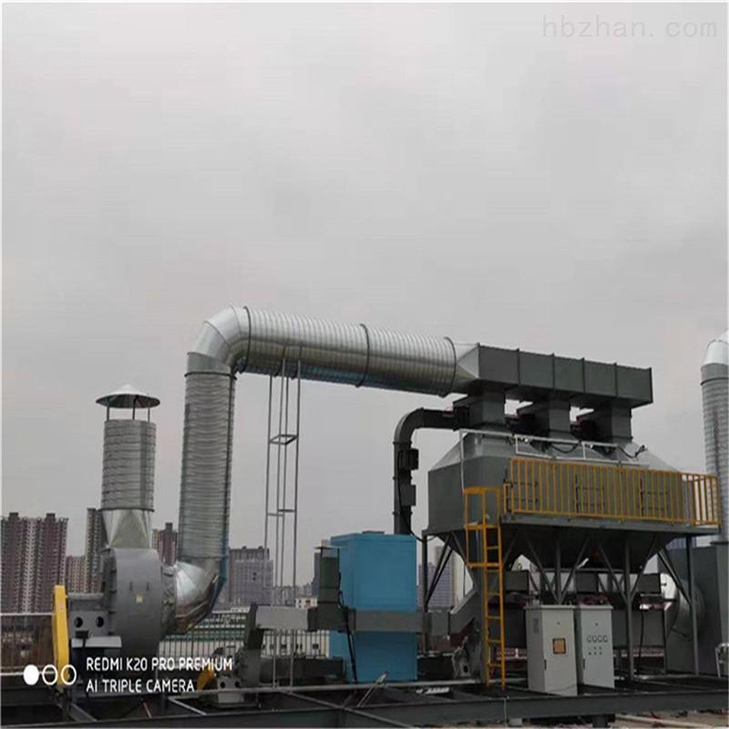 <strong>宿州催化燃烧设备供应商</strong>