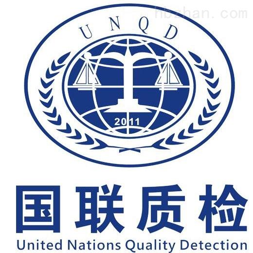 第三方螺栓检测机构,国联质检