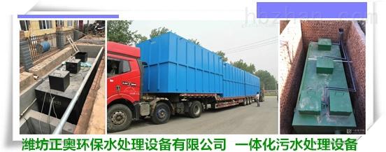 漳州污水处理设备%哪家好《诚信商家》