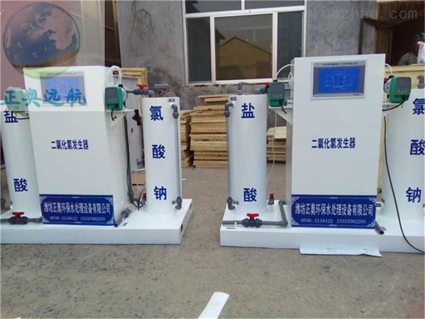 安顺污水处理设备/专业制造《诚信商家》