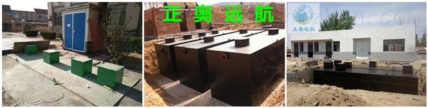 广州污水处理设备#厂家设计《诚信商家》