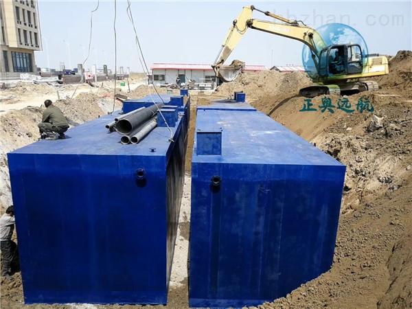 固原污水处理设备+设计方案《诚信商家》