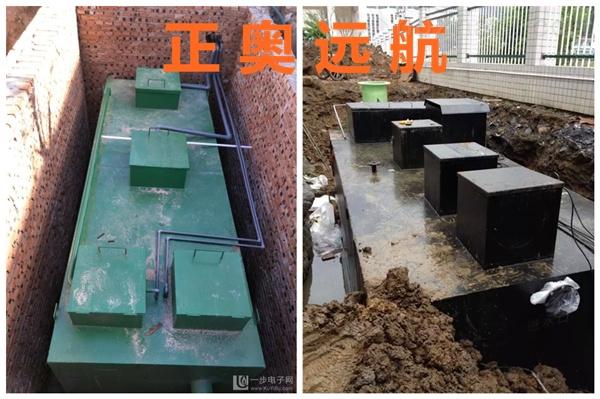 芜湖污水处理设备%哪家好《诚信商家》