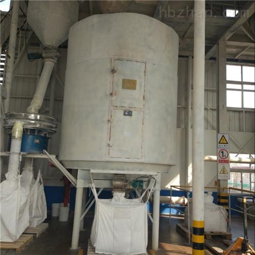 <strong>氢氧化锆连续盘式干燥机常年供应</strong>